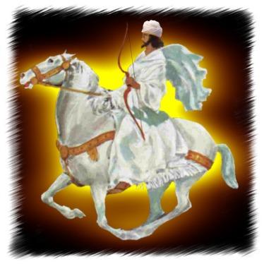 White Horse2 Blog