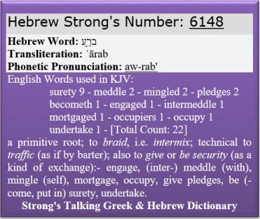 Strongs Arab 6148