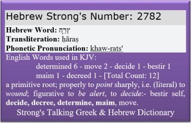 Strongs Determine 2782