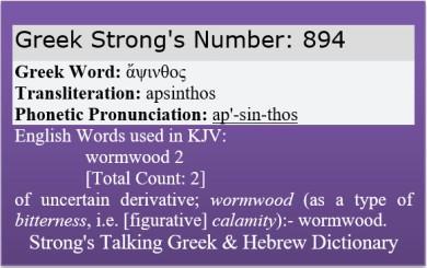 Strongs Wormwood 894