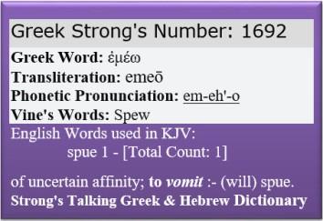 Strongs Vomit 1692